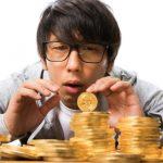 結婚すべき?彼氏の『お金の価値観』を見極める12の質問